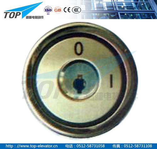Door lock device