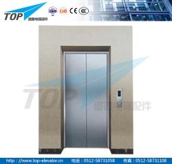 Landing door