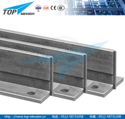 Cold drawn guide rail T70/A